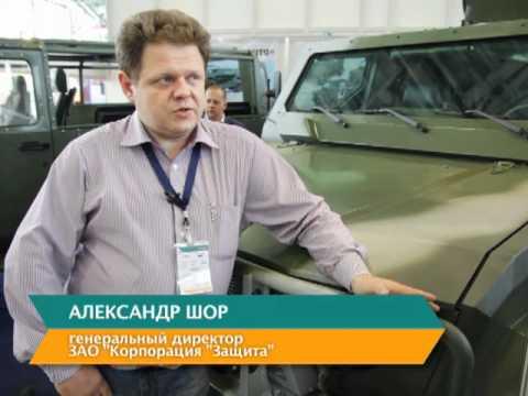 Александр Шор, корпорация Защита, ISSE Russia 2012