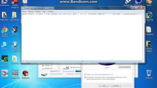 Как очистить диск C и D от ненужных файлов!!!