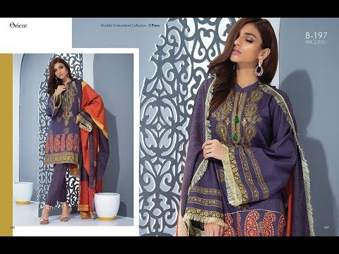 Orient Textiles Khaddar 3 Piece Embroidered Winter Luxury Collection 2018