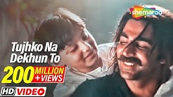 Tujhko Na Dekhun - तुझको ना देखूं तो दिल घबराता है (HD) - Jaanwar Song - Akshay Kumar - Udit Narayan
