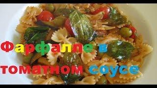 Быстро Вкусно Доступно 3 выпуск (рецепты, кухня, паста, вегетарианские блюда, блюда из овощей)