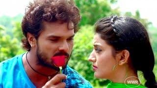 Hum Aapke Hai Kaun   Khesari Lal Yadav & Akshara Singh   Best Romantic Scene