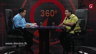 360 with Akila Viraj Kariyawasam ( 22-01-2018 ) Thumbnail