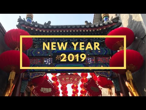 Chinese NEW YEAR Aftermovie 2019 | CNY 2019