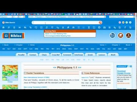 Best Bible Study Tool on the Internet - Introduction to Biblos.com - Video Tutorial