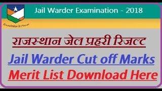 Rajasthan Jail Dept 2018 - Jail Prahari Exam Result