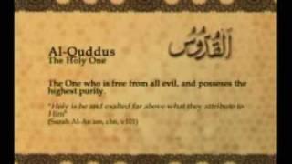 Names of Allah - Al Quddus