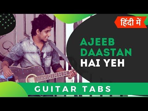 Ajeeb Dastan hai yeh | Easy Guitar lesson for beginners | Dil Apna Aur Preet Parai | In Hindi