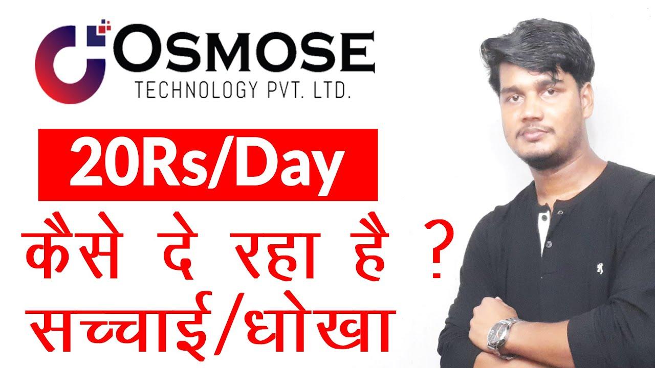 Osmose Technology Business Plan Osmose Technology Fake Or Real Osmose Technology Youtube
