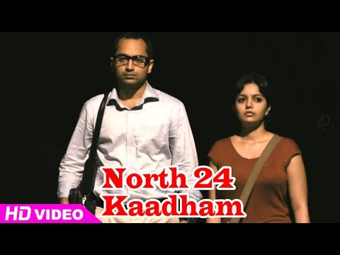 North 24 Kaatham Malayalam Movie | Scenes | Fahadh Faasil & Swati Reddy Leaves Nedumudi Venu's Home