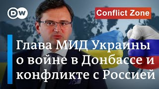 Какое оружие Киев попросил у США, вступится ли НАТО за Украину и вернет ли Зеленский Крым и Донбасс?