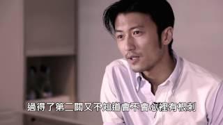 she.com 專訪謝霆鋒·仍然相信愛情(第4集)中文字幕