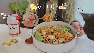 ENG) 조개 듬뿍 봉골레 파스타 해먹기, 에그 샌드위…