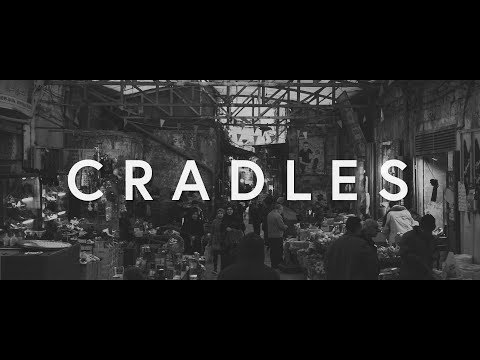 Sub Urban ~ Cradles
