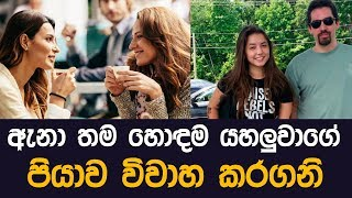 true story | best friend | MY TV SRILANKA