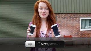 iPhone 4S и Galaxy S3 - дроп тест