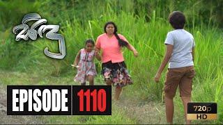 Sidu | Episode 1110 12th November 2020 Thumbnail