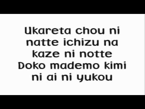 Butterfly [Karaoke without backup voices]