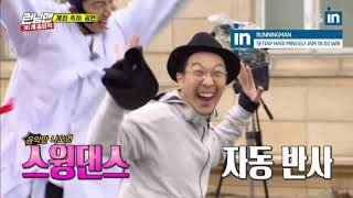 [Old Video]Swing dance performance by the Swing dance team of Runningman in Ep. 394(EngSub)