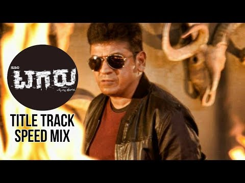 Tagaru - Tagaru Banthu Tagaru | Speed Mix | Music Mix