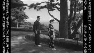 "2013年 刊行! 書籍『溝口健二著作集』The BOOKS promotion movie ""The Complete Writings of Kenji Mizoguchi"". 溝口健二・著 佐相勉・編 / 発行 オムロ 発売 キネマ ..."