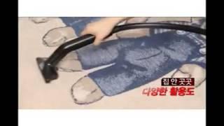 한경희생활과학 한경희 스팀다리미 스커트 HI 5050 …