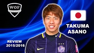 TAKUMA ASANO  浅野拓磨 | Sanfrecce Hiroshima | Goals, Skills, Assists | 2015/ 2016 (HD) thumbnail