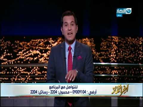 أخر النهار - محمد الدسوقي يكشف حقيقة المعارضة في الـ 30 سنة الأخيرة!
