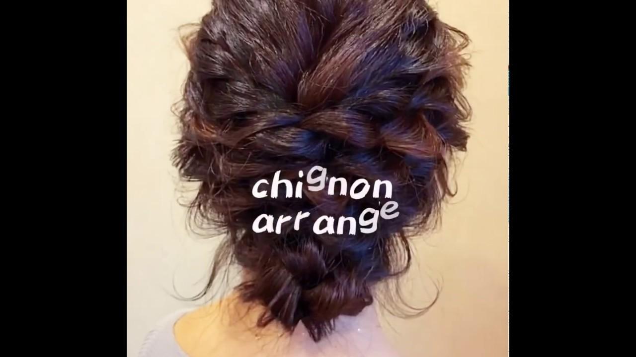 chignon - YouTube