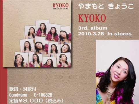 YAMAMOTO KYOKO - 3rd. album