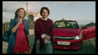 «Три королевы»  Многосерийный фильм  Анонс 2