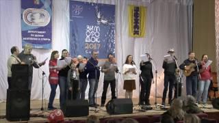Зимородок-2017. Открытие фестиваля. Концерт приветствий