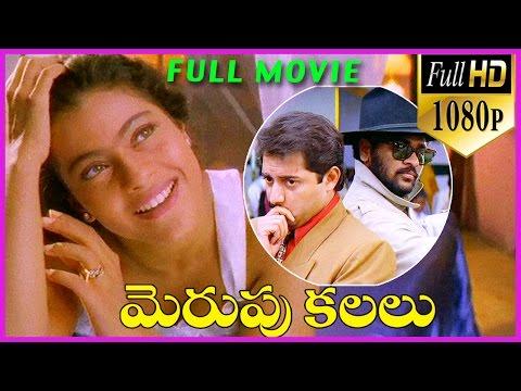 Merupu Kalalu Telugu Full HD 1080 Movie - Aravind Swamy , Prabhu Deva , Kajol