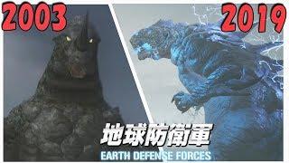地球防衛軍 進化の歴史 『EARTH DEFENSE FORCE: IRON RAIN までのシリーズ歴代作品ダイジェスト』