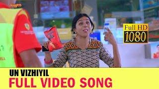 Un Vizhiyil Paarkiren Video Song | Geethaiyin Raadhai | Ztish | Shalini Balasundaram