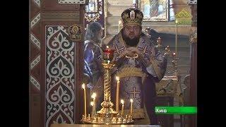 Мир Православия (Киев). Выпуск от 17 марта