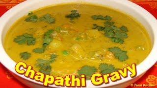 Chapathi Side Dish Gravy/kurma Recipe In Tamil (சப்பாத்தி குருமா)