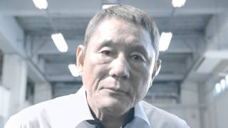 「ビートたけし」出演DMM3Dプリント CM DMM 3DPRINT はじまる http://ma...