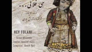 """HEY FOLANI"" new cd of Avinar ensemble on Iranian Classical Music"