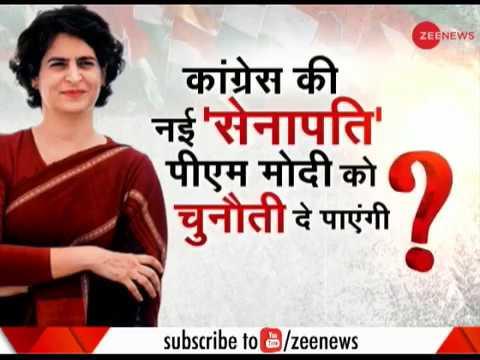 Deshhit: Priyanka Gandhi Vadra may contest 2019 polls from Rae Bareli