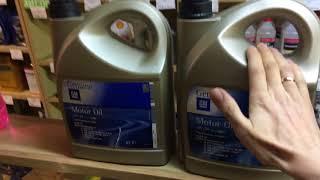 Моторное масло GM (как отличить подделку)