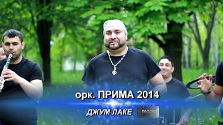 Ork. Prima 2014 DJUM LAKE HD Oficial.mp3