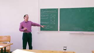 Классические алгоритмы дерандомизации. Даниил Мусатов (МФТИ)