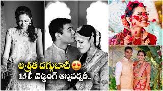 Ashritha Daggubati Wedding Anniversary Moments || Venkatesh Daggubati