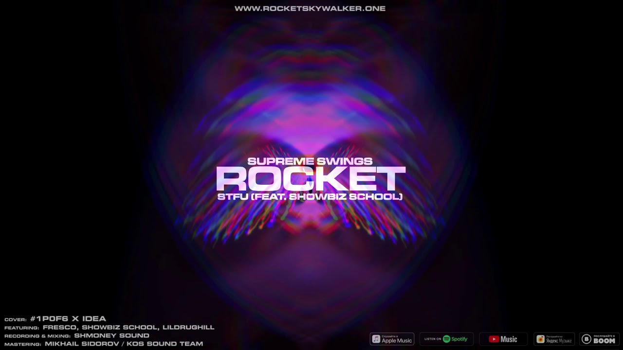 ROCKET - STFU (feat. Showbiz School)
