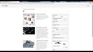 Регистрация в gmail com  Почта от Гугл(, 2014-04-23T12:47:16.000Z)