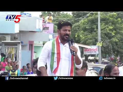 హుజుర్నగర్లో కేసీఆర్ గాలి తీసిన రేవంత్..! | Revanth Reddy Sensational Comments On KCR | TV5 News