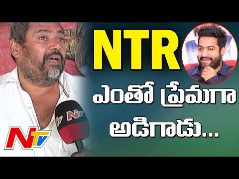R Narayana Murthy about NTR & Temper Movie Character ||  Puri Jagannadh || NTV