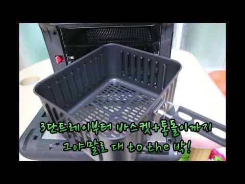 롯데이라이프 10리터 로티세리 에어프라이어 LSF904