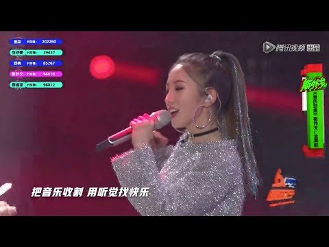 180831 Mei Qi On The Coming One 明日之子